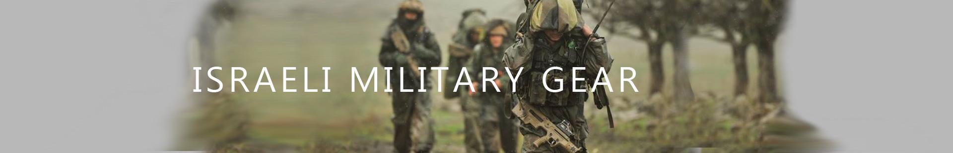 Israel Military Gear