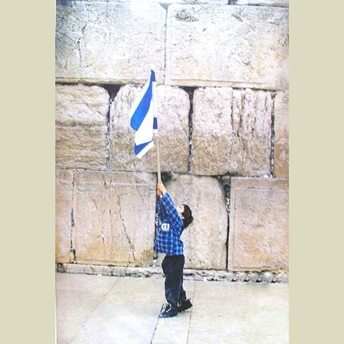A Child with Flag at the Kotel Poster (JP-D17)