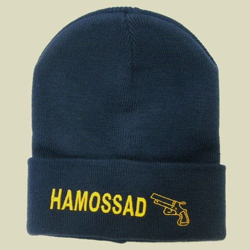 """Hamossad"" Knitted Winter Watch Cap (WW-27)"