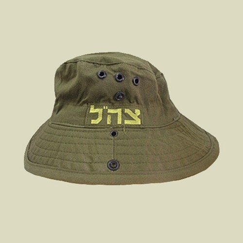 """Raful"" Bush Hat (h-45)"