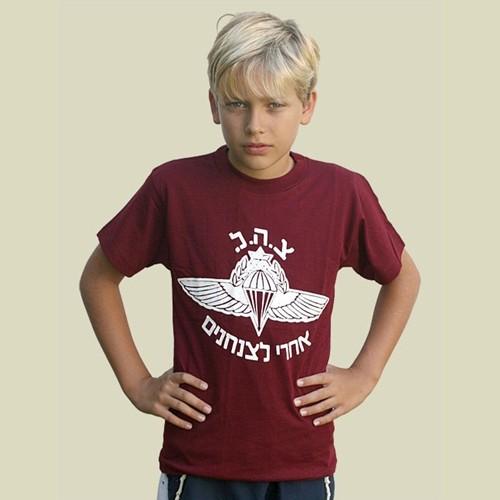 Boys Jump Wings - IDF Parawings T-shirt (KT-17)