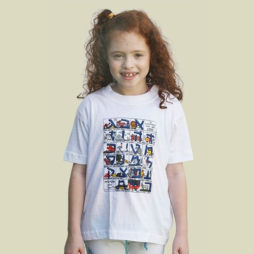 Children's Alef-Bet T-shirt (KT-02)