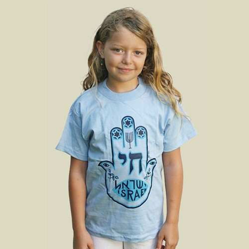 Chamsa- Chai Kid T-shirt (KT-05)