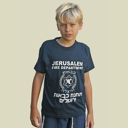 Jerusalem Fire Department T-shirt (KT-10)