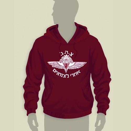 Paratroops Jump Wings Hooded Sweatshirt (HS-23)