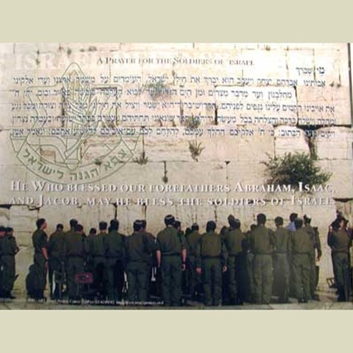 A Prayer For the Soldiers of Israel (JP-219)