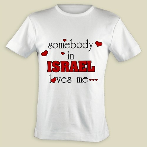 Somebody in israel loves me- T-shirt (KT-003)