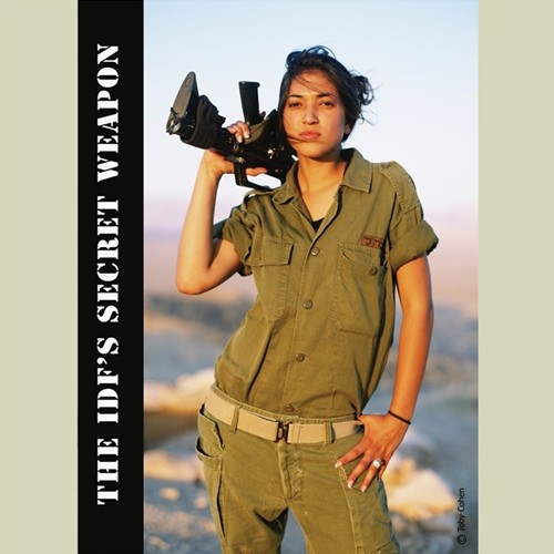 IDF Woman Soldier Poster (WS-1)