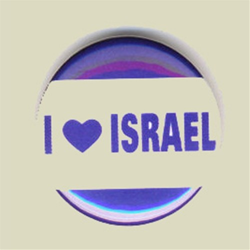 I LOVE ISRAEL Metal Pin Tag (sika-12)