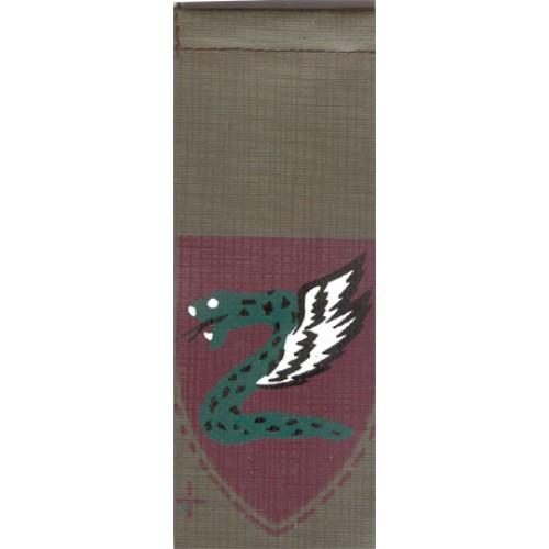 Paratroopers Regiment (Y-14)