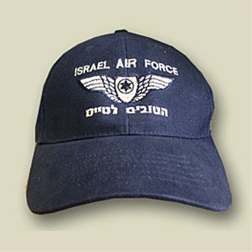 IAF-Israel Air Force Cap (h-34)