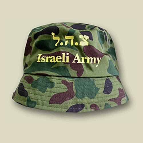 Zahal IDF Camouflage Bucket-Hat (H-91)