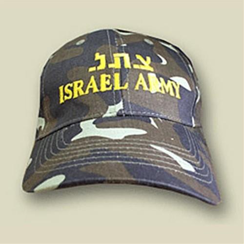 Zahal IDF Camouflage Cap (h-16)