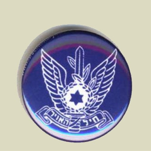 Israeli Air Force - IAF Metal Pin Tag (sika-9)