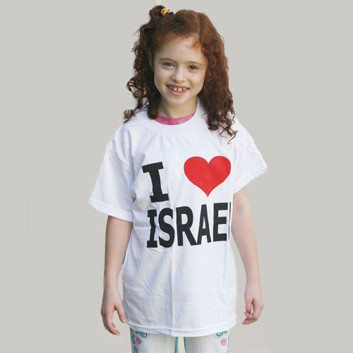 I Love Israel Kid T-shirt (KT-12)
