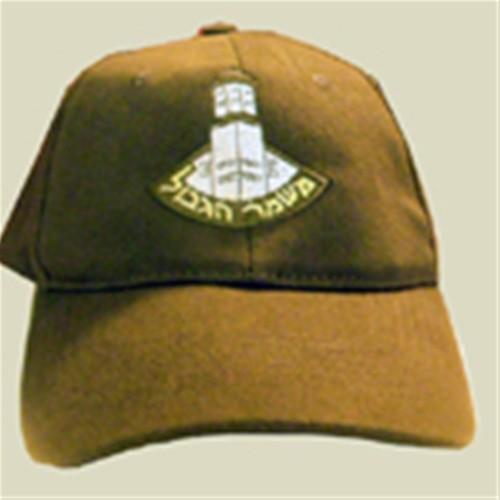 Border Police Cap (H-23)