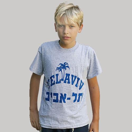 Tel Aviv Kid T-shirt (KT-16)