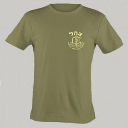 Zahal IDF Small Logo T-shirt (T-28)