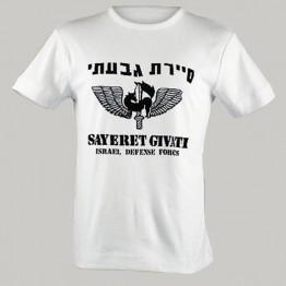 Givati T-shirt (T-33)