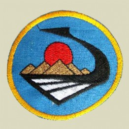 Israel Air Force Squadron Patch (IAF-2C)