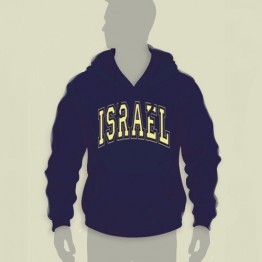 Israel -Hooded Sweatshirt (HS-33)