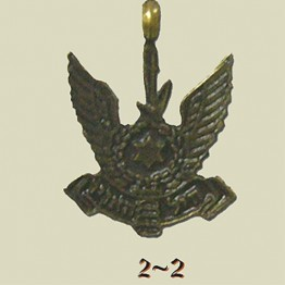 Israel Air Force Pendant (E2-2)