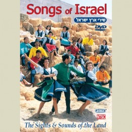 Song Of Israel Video And DVD (DVD-300)
