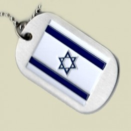 Israel Flag Dog Tag (RT-55)