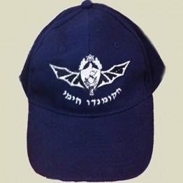 Shayetet - Naval Commando Cap (H-8)
