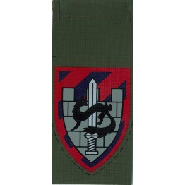 Military Police Southern Command (Y-23)