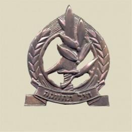 Logistics Corps -Beret Insignia (1-16)