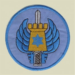 Israel Air Force Squadron Patch (IAF-D3)