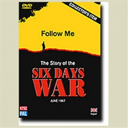 """Follow Me: the History of the Six Day War"" DVD (V-4)"