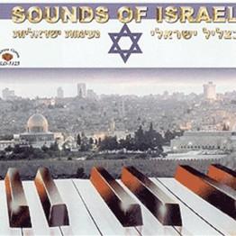 Sound Of Israel DVD (DVD-301)