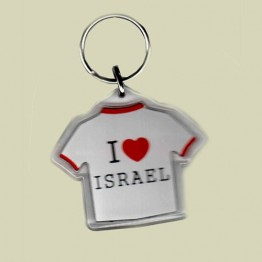 I Love Israel Key Chain (RT-302)