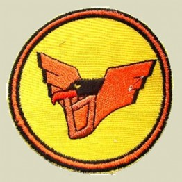 Israel Air Force Squadron Patch (IAF-73)