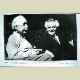 Einstein & Ben-Gurion (JP-120)