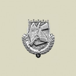 Irgun-National Armed Organization (11-12)