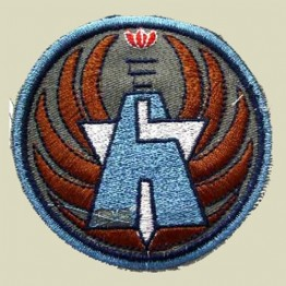 Israel Air Force Squadron Patch (IAF-60)