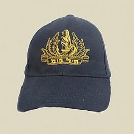 Israel Navy Cap (H-119)