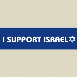 I Support Israel (st-6)