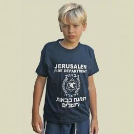 Jerusalem Fire Department T-shirt (KT-10)