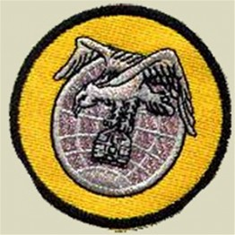 Israel Air Force Squadron Patch (IAF-62)