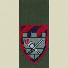 Army Police (Y-2)