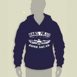 Israel Police Bomb Squad Hooded Sweatshirt (HS-19)