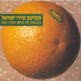The Very Best of Israel (CD-6)