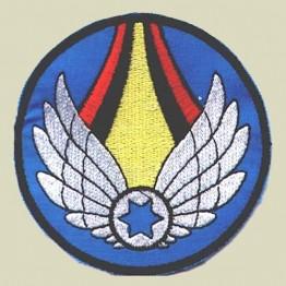 IAF Squadron Patch (IAF-1A)
