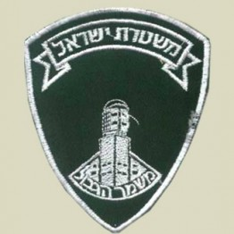 Border Guard Patch (EP-14)