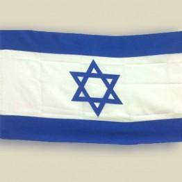 Israel Flag - 90cm x1.50m (F-3)
