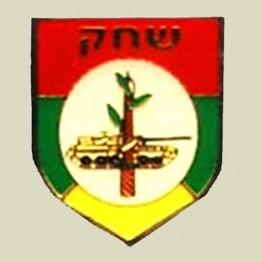 """SHAHAK"" Armored Battalion (18-68)"